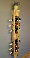 Настенный держатель для винных бутылок