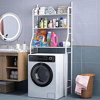 Стеллаж напольный в ванную для хранения вещей над стиральной машиной/унитазом (Белый / под стиральную машину)