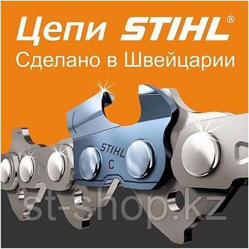 Цепь для бензопилы STIHL 36 RS RAPID SUPER CHAIN REEL (3/8 1,6 66 звеньев СУПЕР) на шину 45 см