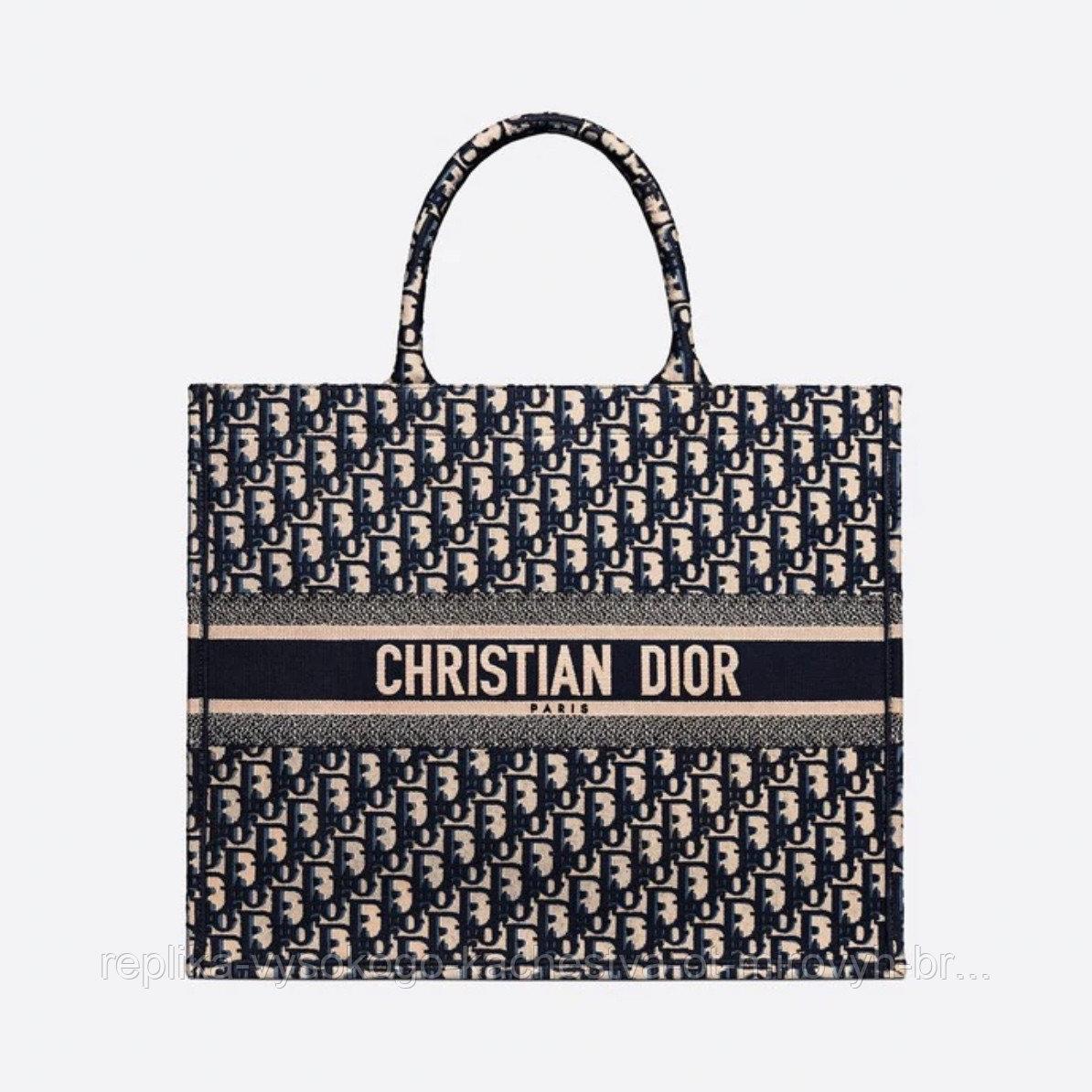 Сумка Dior Book Tote