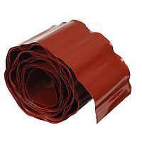 Лента бордюрная, 0.15 × 9 м, толщина 0.6 мм, пластиковая, гофра, коричневая