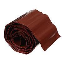 Лента бордюрная, 0.2 × 9 м, толщина 0.6 мм, пластиковая, гофра, коричневая