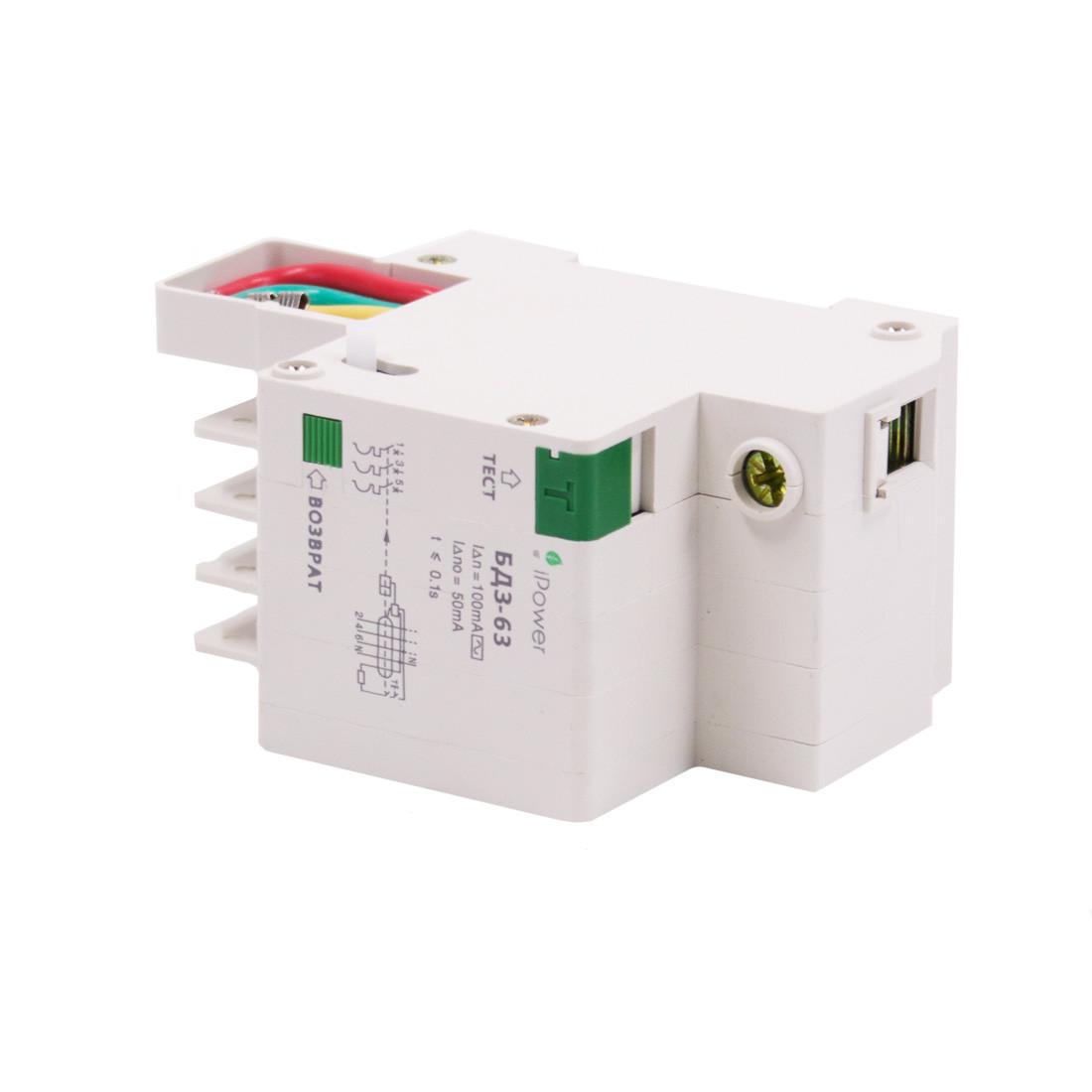 Блок дифференциальный iPower БД3-63 30 mА (заглушка + 3 болта)