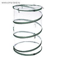 Мини-парник, 70 × 110 см, плотность укрывного материала 550 г/м², ПВХ