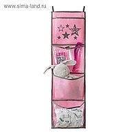 Карманы подвесные для шкафчика в детский сад Insta «Звезды»