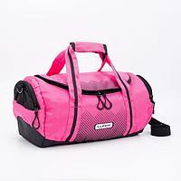 Сумка спортивная, отдел на молнии, 2 наружных кармана, длинный ремень, цвет розовый/чёрный