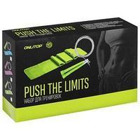Набор для фитнеса (эспандер ленточныйскакалка скоростная), цвет зеленый