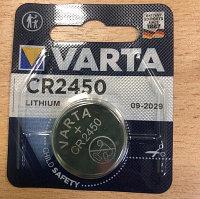 Батарейки VARTA CR2450, 3V