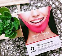 Лифтинг маска для подбородка Avajar Perfect V Lifting Premium Mask (розовая)