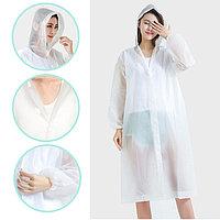 Универсальный плащ-дождевик с капюшоном на кнопках многоразовый утолщенный Peva Raincoat C1090 белый