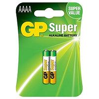 Батарейка GP AAAA Super Alkaline 25A-2UE2