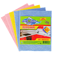 Салфетки универсальные Freshouse Экономия (разноцветные), 5 штук