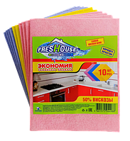 Салфетки универсальные Freshouse Экономия (разноцветные), 10 штук