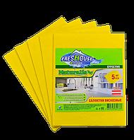 Салфетки универсальные Freshouse Effective (цвет - жёлтый), 5 шт
