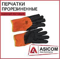 Перчатки прорезиненные #300 ОРИГИНАЛ