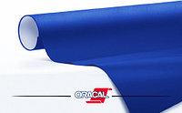 ORACAL 970 057 GRA (1.52m*50m) Синий океан глянец