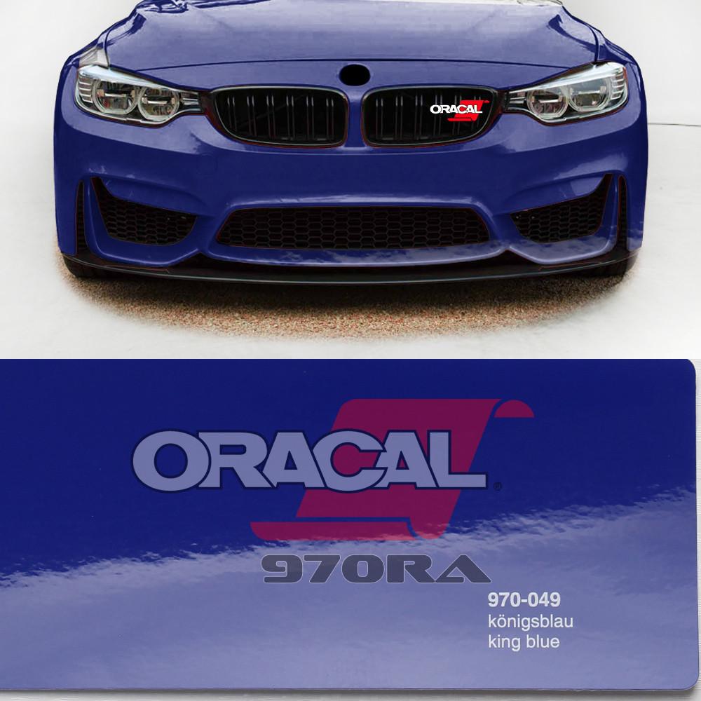ORACAL 970 049 GRA (1.52m*50m) Королевский синий глянец