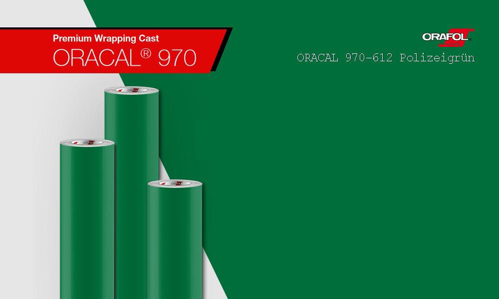 ORACAL 970 612 GRA (1.52m*50m) Полицейский зеленый глянец