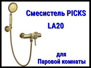 Смеситель PICKS LA20 без излива для паровой комнаты