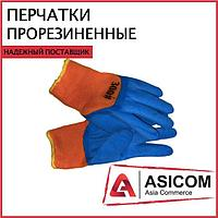 Перчатки прорезиненные #300 Синие