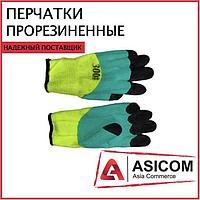 Перчатки прорезиненные #300 двойной облив