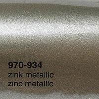 ORACAL 970 934 GRA (1.52m*50m) Серый металлик глянец