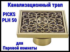 Канализационный трап PICKS PLH 50 для паровой комнаты (С обратным клапаном)