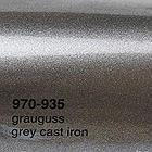 ORACAL 970 935 GRA (1.52m*50m) Серый чугун глянец, фото 2