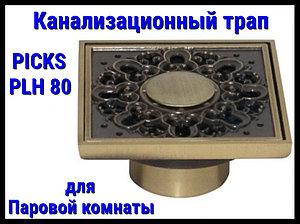 Канализационный трап PICKS PLH 80 для паровой комнаты (С обратным клапаном)