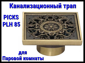 Канализационный трап PICKS PLH 85 для паровой комнаты (С обратным клапаном)