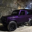 ORACAL 970 406 GRA (1.52m*50m) Фиолетовый металлик глянец, фото 3