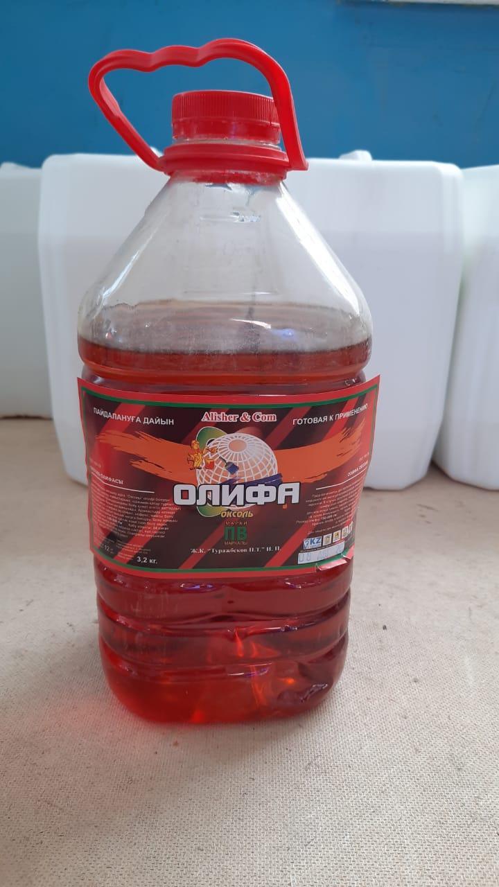 Олифа Оксоль Казахстан 4л