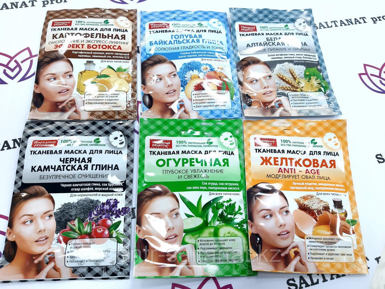 Маски тканевые натуральные, народные рецепты для лица
