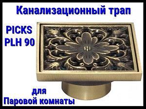 Канализационный трап PICKS PLH 90 для паровой комнаты (С обратным клапаном)