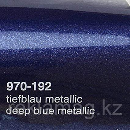 ORACAL 970 192 GRA (1.52m*50m) Глубоко-синий металлик глянец