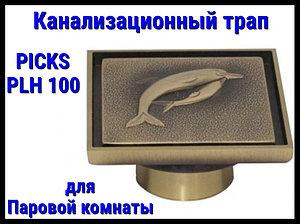 Канализационный трап PICKS PLH 100 для паровой комнаты (С обратным клапаном)