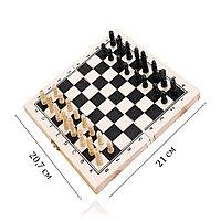 Мини Шахматы, шашки и нарды пластиковые 3 в 1 деревянная доска 21х20,7 см