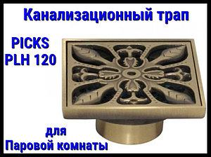 Канализационный трап PICKS PLH 120 для паровой комнаты (С обратным клапаном)