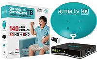 Спутниковая антенна Алма ТВ комплект