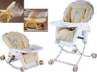Стульчик-кроватка для кормления Haenim Toy DS-330