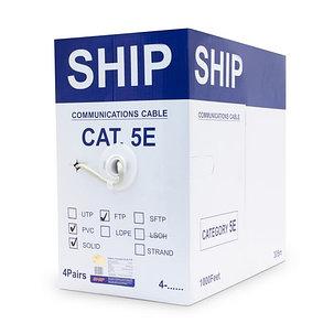 Кабель сетевой SHIP D145-P Cat.5e FTP 30В PVC, фото 2