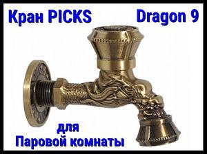 Кран PICKS Dragon 9 для паровой комнаты
