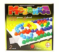Пластмассовая детская мозаика, 120 элементов, фото 1