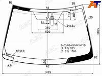Стекло лобовое + дд (зеленая полоса) TOYOTA CAMRY ACV50 11-18