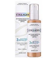 Enough Тональная основа с коллагеном Collagen Whitening Foundation 3 in 1 21 тон
