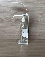 Дозатор локтевой в комплекте