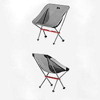 Складной стул (серый) NH18Y050-Z, фото 1