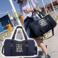 Сумка спортивная дорожная с боковым карманом и креплением для чемодана 44*25*22 см (#8907) синяя
