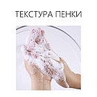 Слабокислотный гель для деликатного очищения кожи Purito Defence Barrier Ph Cleanser, фото 2