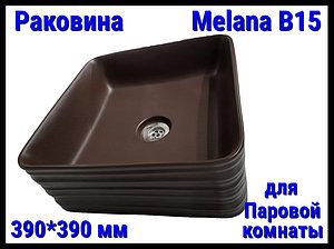 Раковина Melana B15 для паровой комнаты (⊡ 390*390 мм)